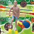 funtrix eolo zabawki