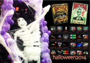halloween-promocje