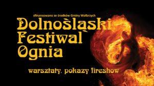 Dolnoślaski Festiwal Ognia @ Wałbrzych |  |  |